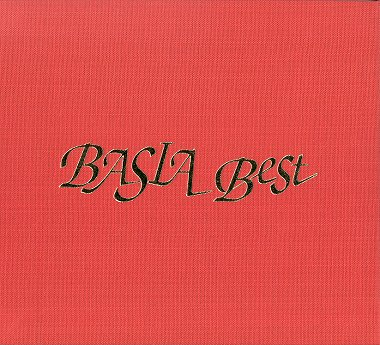 Basia Best - click for larger image!